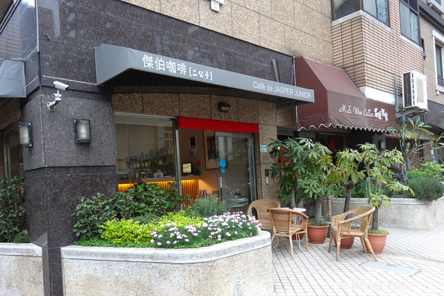 臺北咖啡廳 Jasper Junior-16