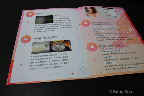 女性生理期補品-7