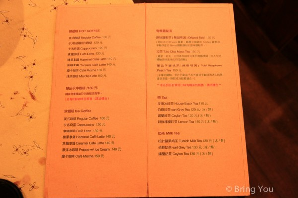 臺北咖啡廳obear-17