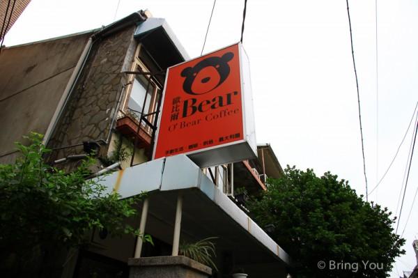 臺北咖啡廳obear-30