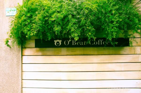 臺北咖啡廳obear-31