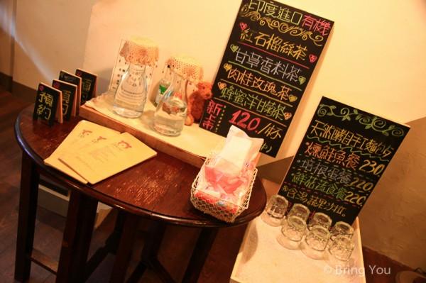 臺北咖啡廳obear-9
