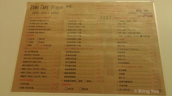 高雄美食早午餐zonecafe菜單-2