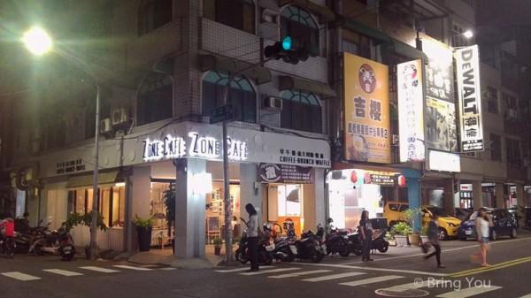 pincafe高雄美食咖啡廳a-3