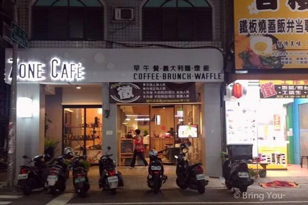 pincafe高雄美食咖啡廳a-6