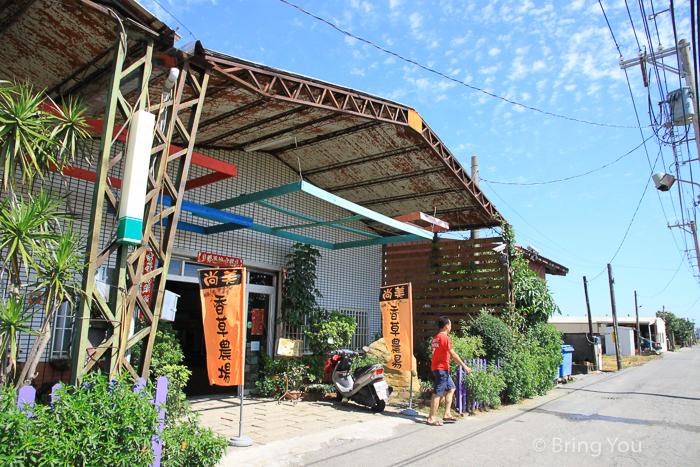 尚美香草農場-38