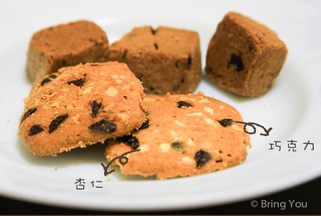 劉媽媽餅乾5