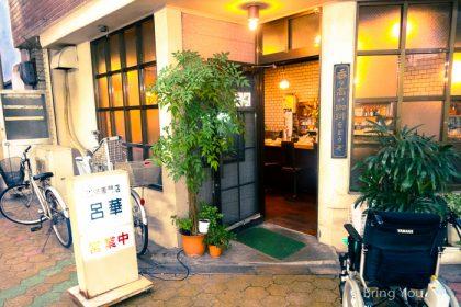【關西大阪生活】在大阪如何買的便宜、吃的便宜(天下茶屋駅生活圈)