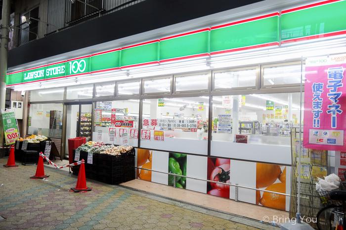 天下茶屋100-9