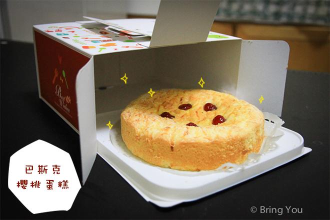 手工蛋糕3