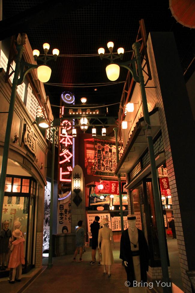 大阪歷史博物館-18