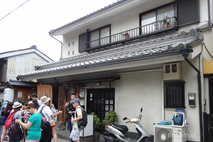 奈良志津餐廳-15