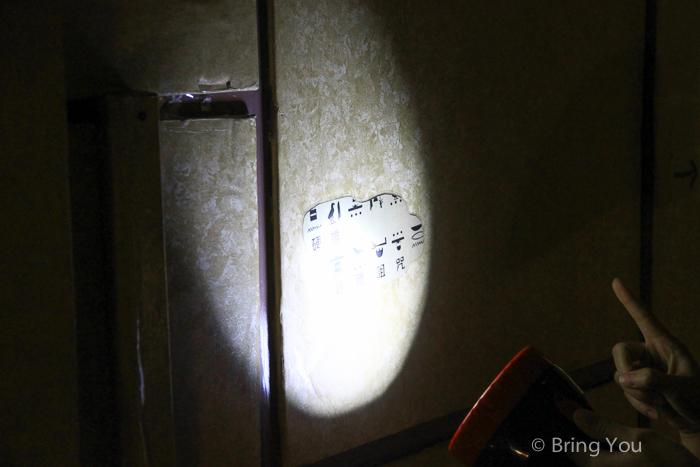 密室脫逃遊戲-23