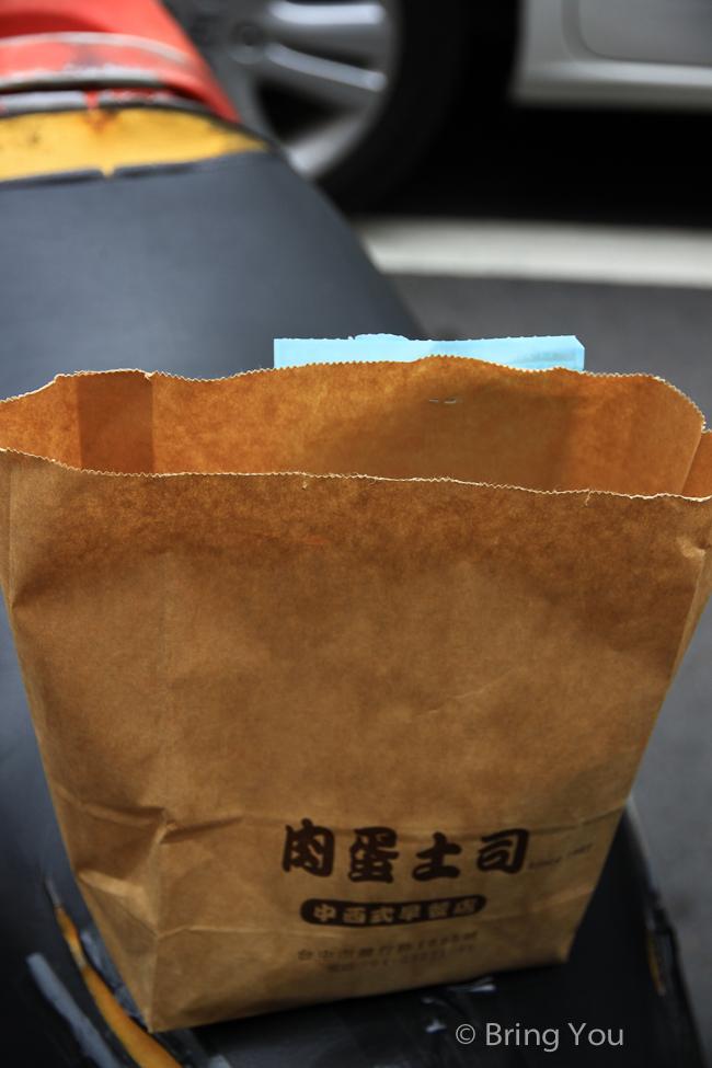 肉蛋吐司-5