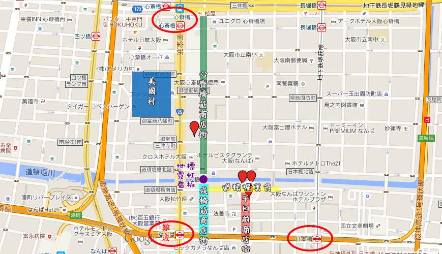 道頓掘逛街地圖