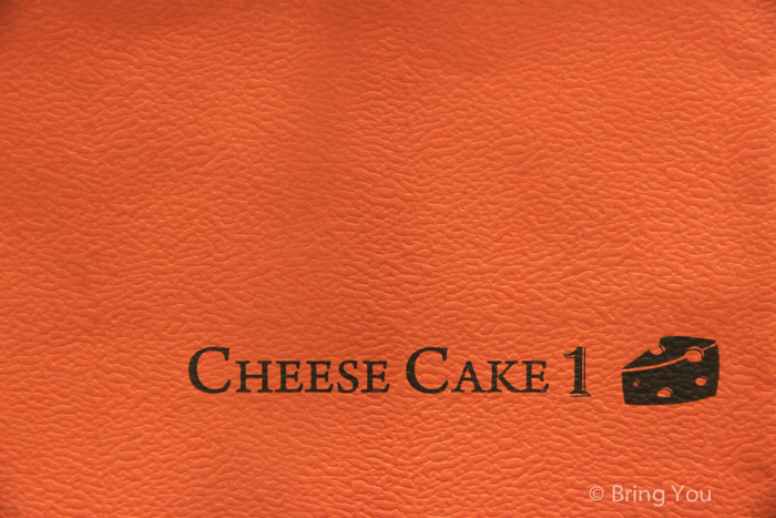 Cheesecake1-19