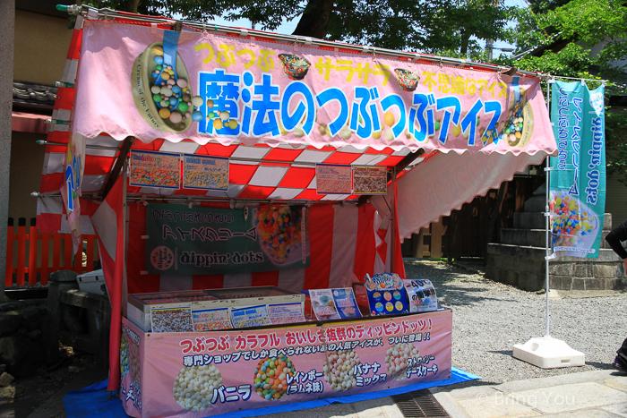 伏見稻荷大社伴手禮-10