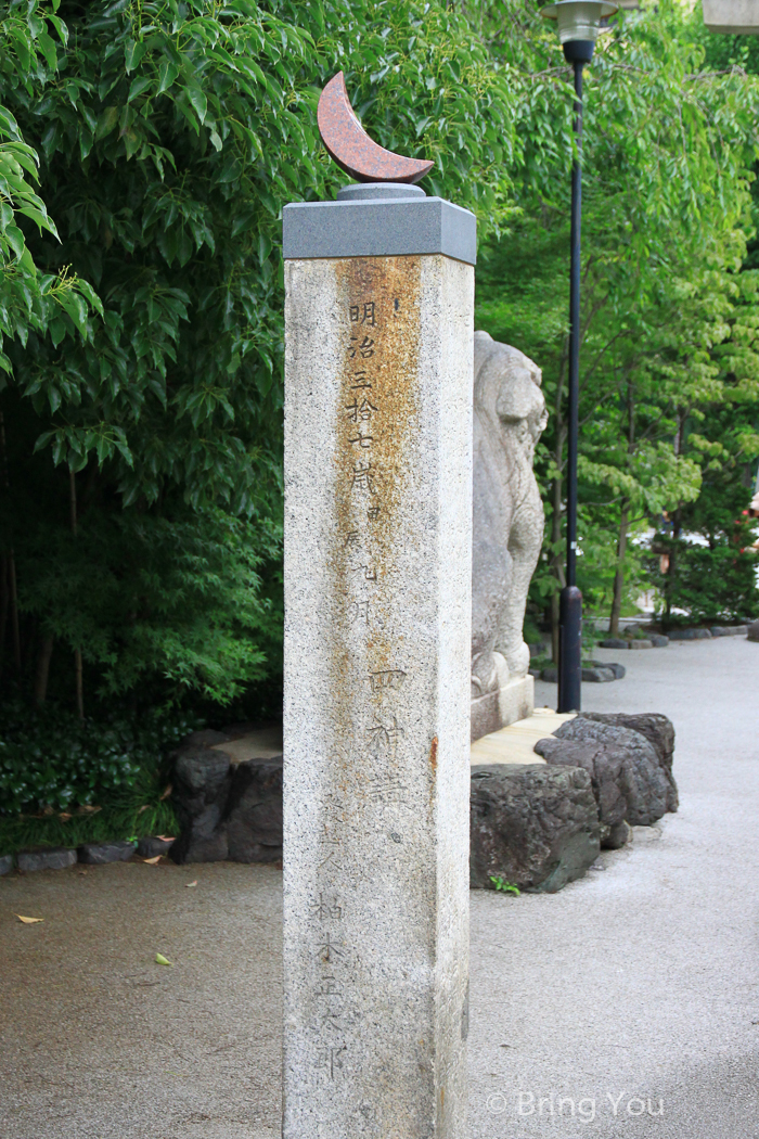 晴明神社-22