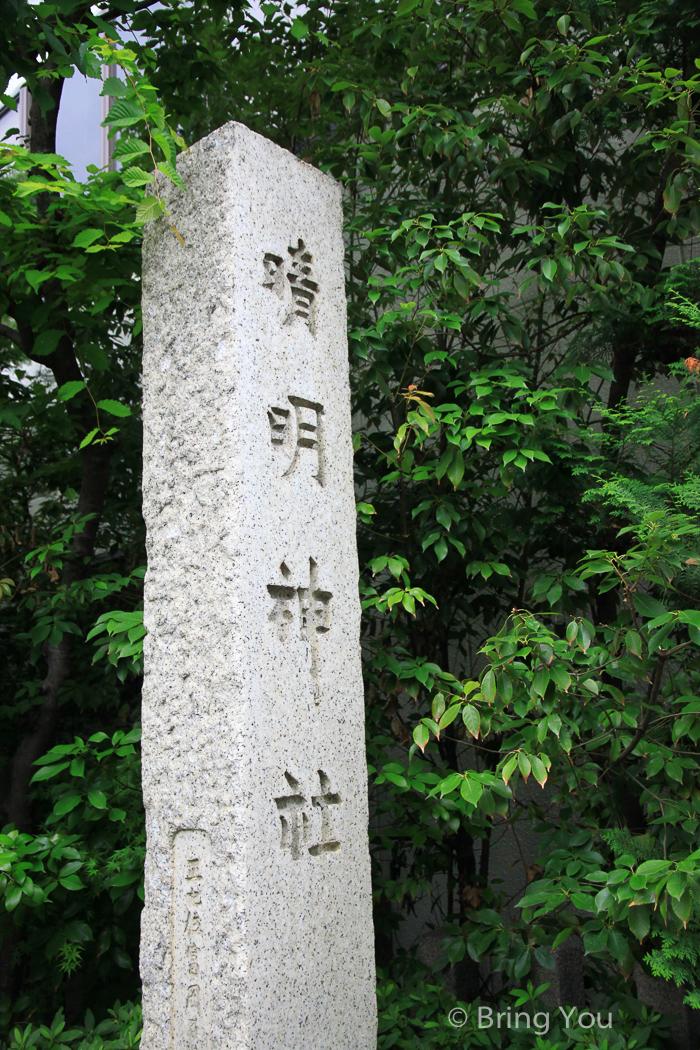 晴明神社-3