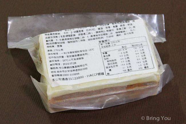 麗田烘焙-9