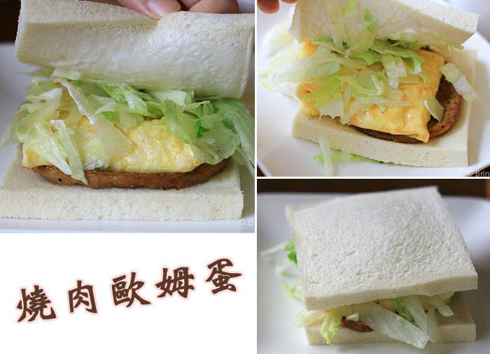 燒肉咬蛋正港芋圓-1