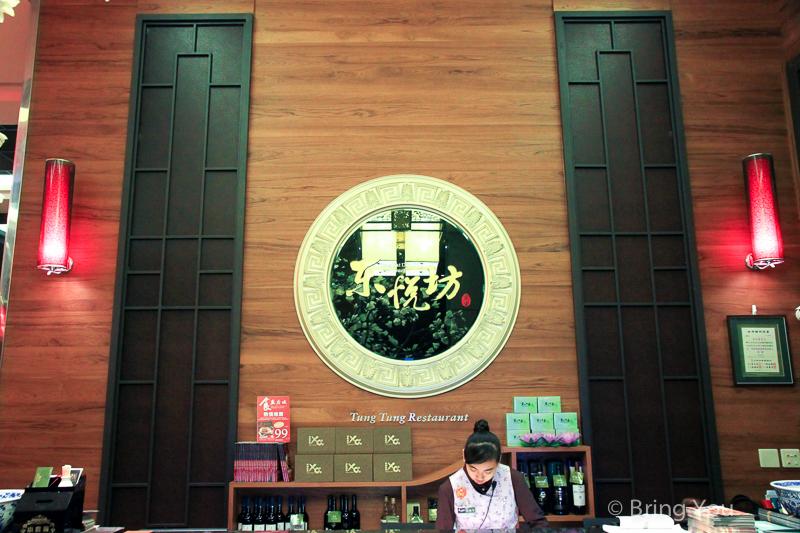 台南美食東悅坊-29