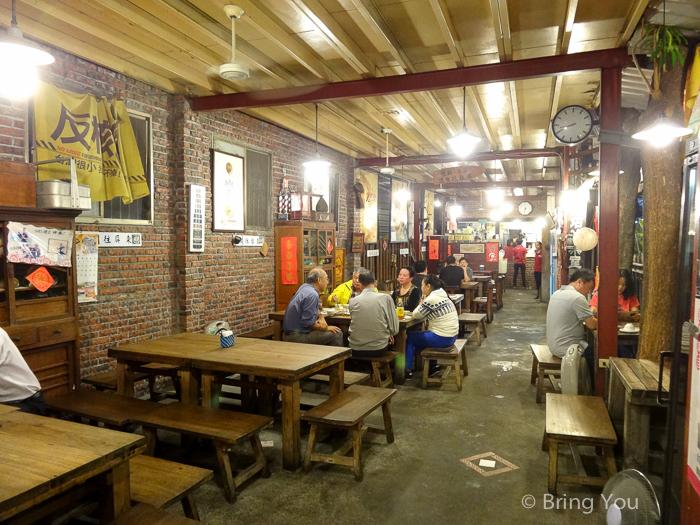 驛站食堂-11