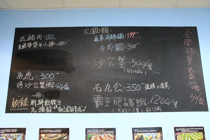 龍師兄烤物-17