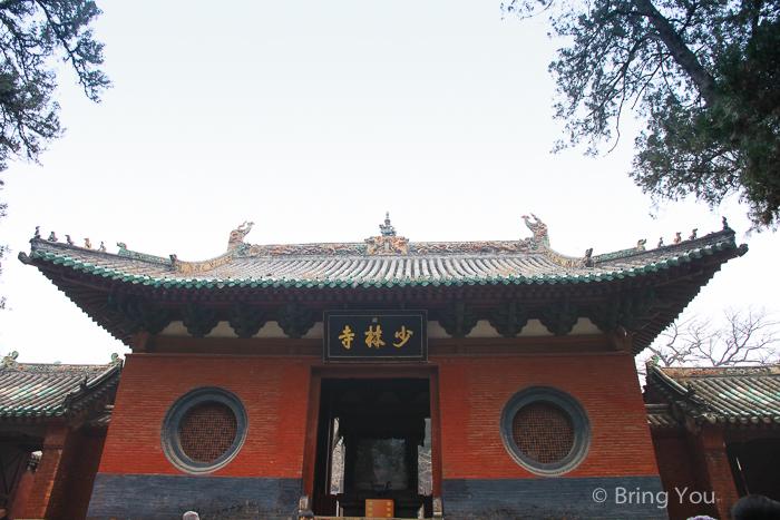 少林寺-33