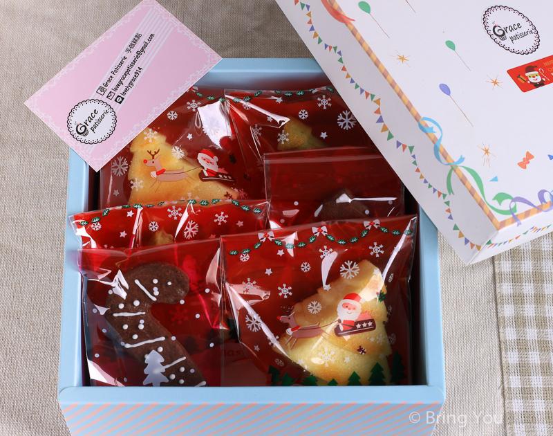 聖誕節送禮餅乾-3