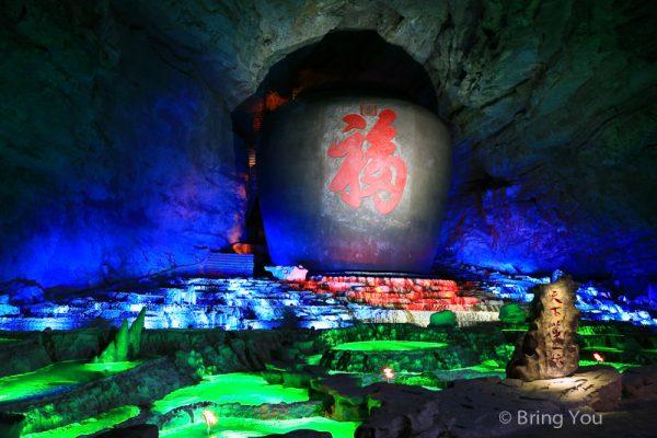 【廣西南丹景點】光聞就醉了的世界最大天然藏酒洞「丹泉洞天酒海景區」