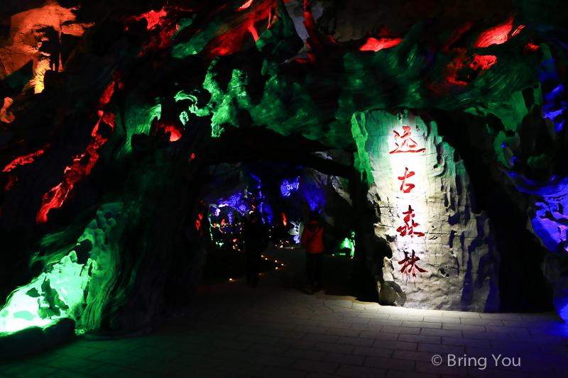 丹泉洞天酒海景區-18