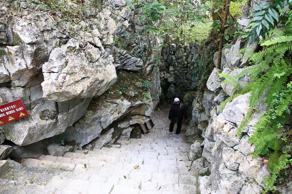 香橋岩溶國家地質公園-5