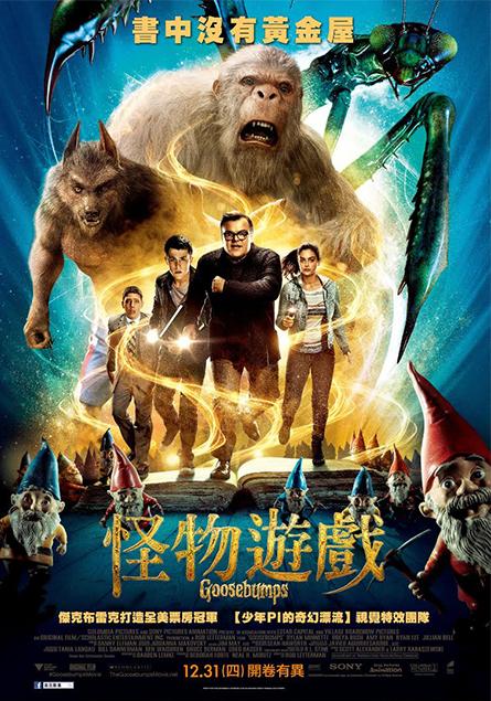 movie_015263_162230