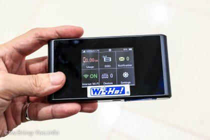 【日本行動上網】Wi-Ho!藍鑽機4G上網心得&高雄小港機場取還機經驗分享