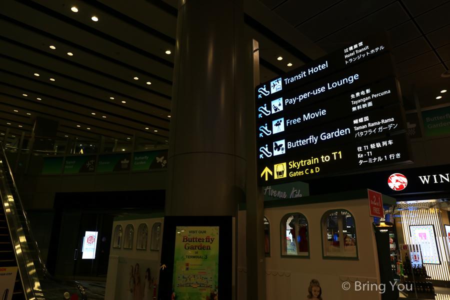 changi-airport-32