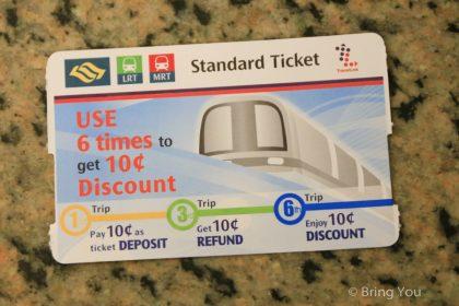 【新加坡交通攻略】怎麼從樟宜機場搭地鐵(SMRT)到新加坡市區。注意事項&Standard Ticket