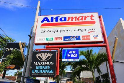 【峇里島自由行必知】行李打包&預算&如何換匯&小費怎麼給