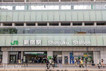 【新宿逛街景點】新宿一日遊必去購物景點推薦,新宿車站自由行必逛必買攻略