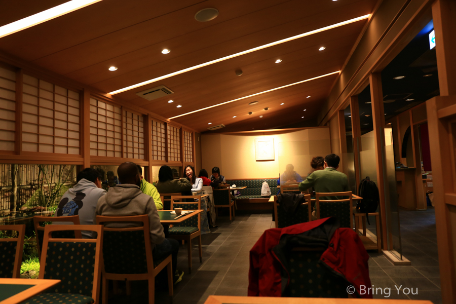 arashiyama-travel-restaurant
