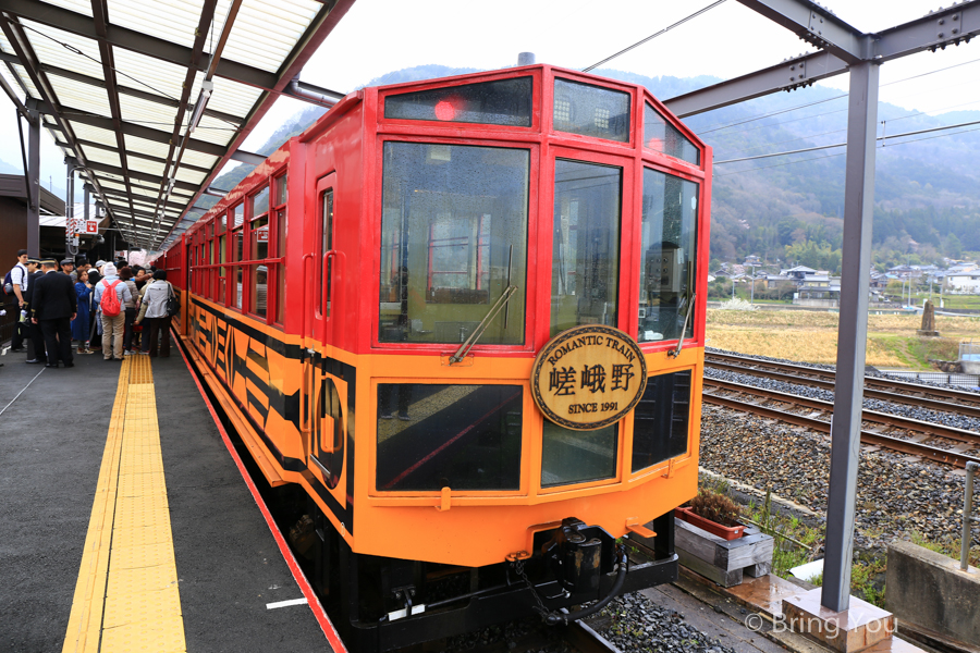 arashiyama-travel-train
