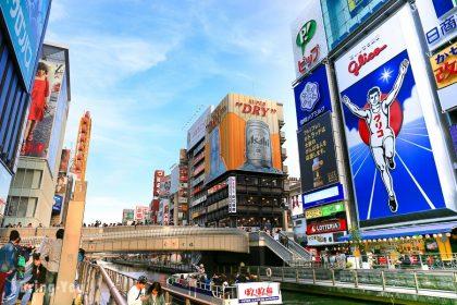 大阪逛街購物攻略