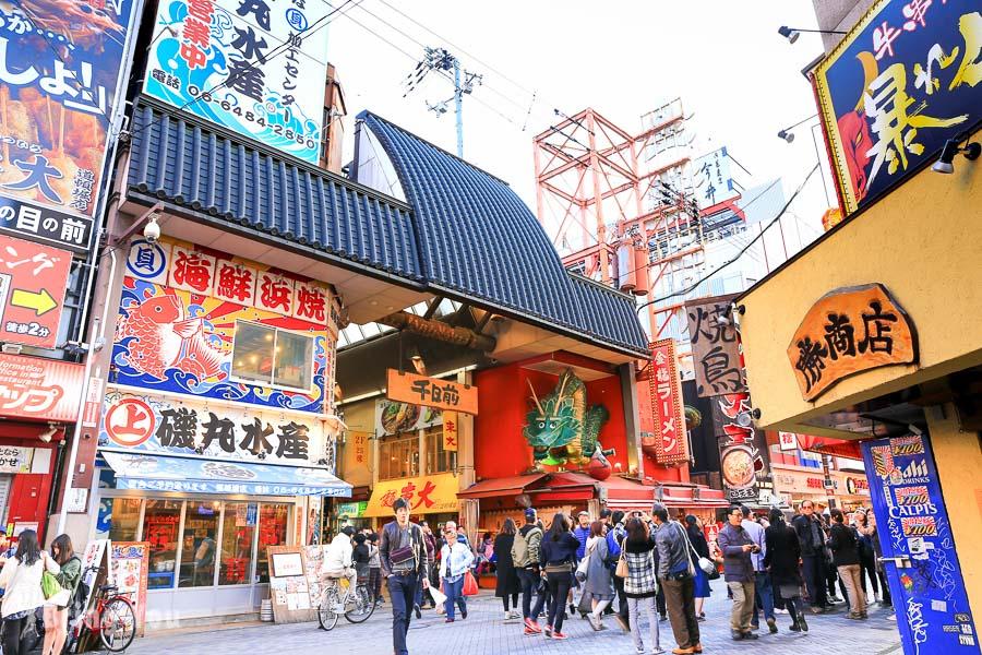 【大阪必吃拉麵】傳說中的金龍拉麵(道頓堀店),BUT我真的不喜歡
