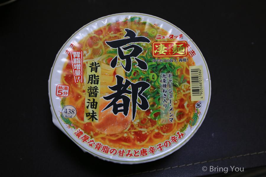 japan instant noodle-5