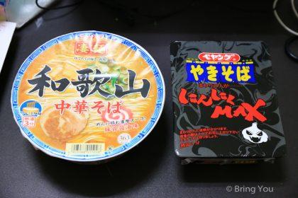 【日本必買推薦】我的日本省錢生活,超人氣泡麵排行。超市超商就買的到!