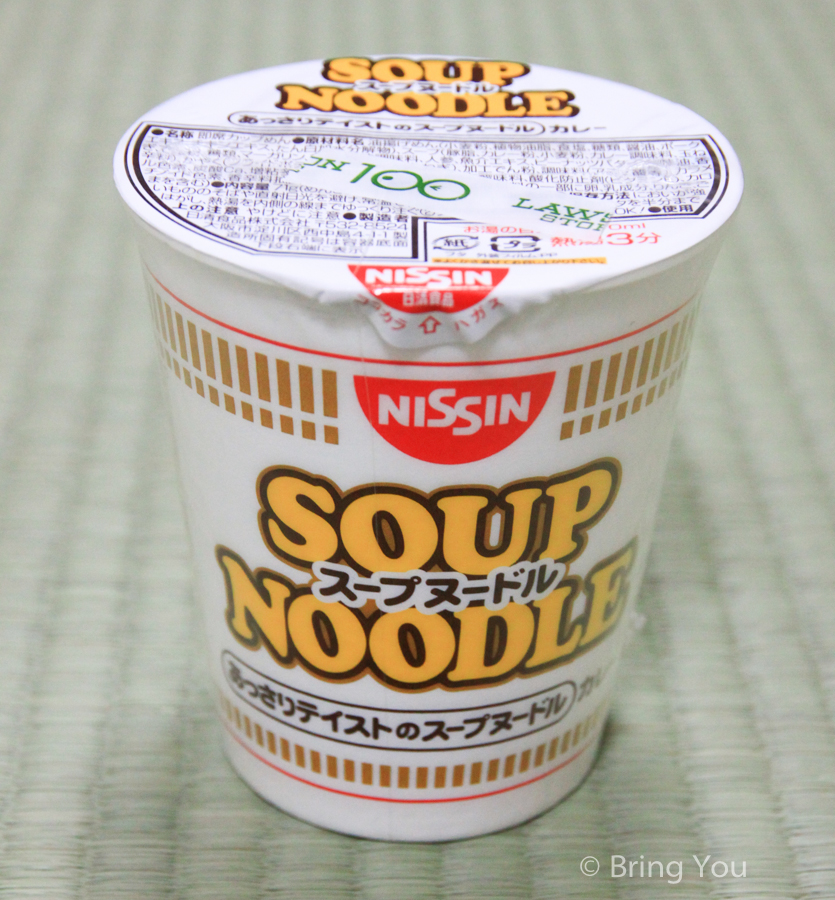 japan instant noodle-a-3