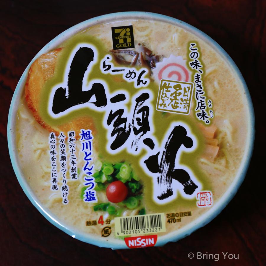 japan-souvenir-14