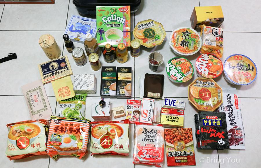 japan-souvenir-a