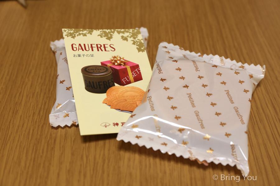 kansai-airport-snack-souvenir-t1-21