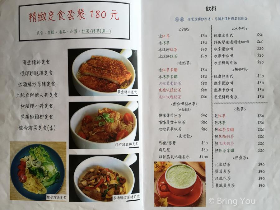 kaohsiung-delicious-pork-restaurant-menu-3